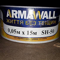 Малярный стеклохолст Armawall для стыков 0,05 * 15м