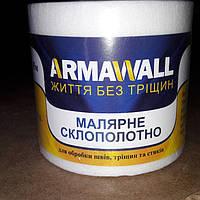 Малярный стеклохолст Armawall для стыков 0,1 * 15м