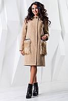 Пальто женское зимнее модное с меховыми карманами  TINA цвет Бежевый