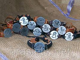 Парные кожаные браслеты знаки зодиака, ручная работа. Цена указана за пару.
