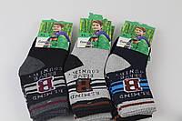 Махровые носки на мальчика 20-35 Бамбук