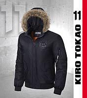 Японская осенняя куртка с опушкой мужская Kiro Tokao - 9981 черная