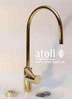 Кран для осмоса Atoll  цвет Golden-Ярко Золотой
