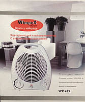 Тепловентилятор обогреватель Wimpex WX-424