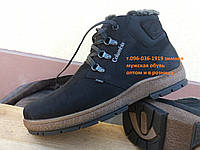Польские  ботинки Columbia для мужчин