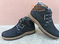 Зимние ботинки Columbia мужские