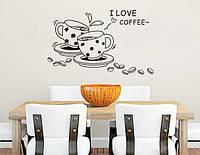 Интерьерная наклейка на стену Кофе