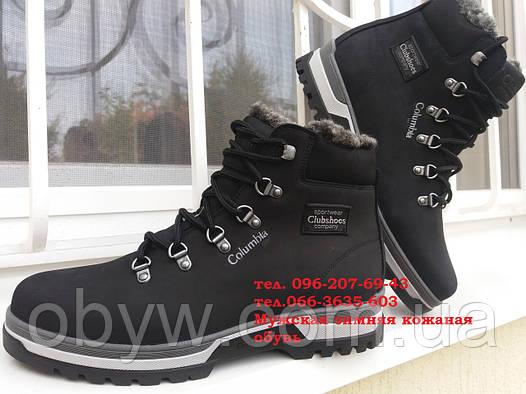 Польская зимняя обувь