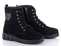 Ботинки женские обувь опт 7км Одесса