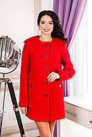 Пальто женское шерстяное  демисезонное MIYA цвет Красный