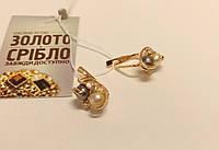 Сережки золотые с жемчугом, вес 4.57 грамм.