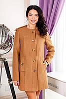 Пальто женское шерстяное  демисезонное MIYA цвет Коричневый