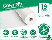 Агроволокно укрывное Greentex 19 г/м2 10,5 х 100 м