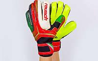 Перчатки вратарские с защитными вставками на пальцы REUSCH 869-2 (размер 8)