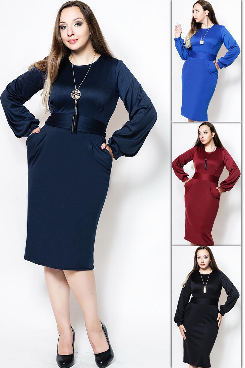 """Платье с длинным рукавом """"Dior"""" до 60 размера"""