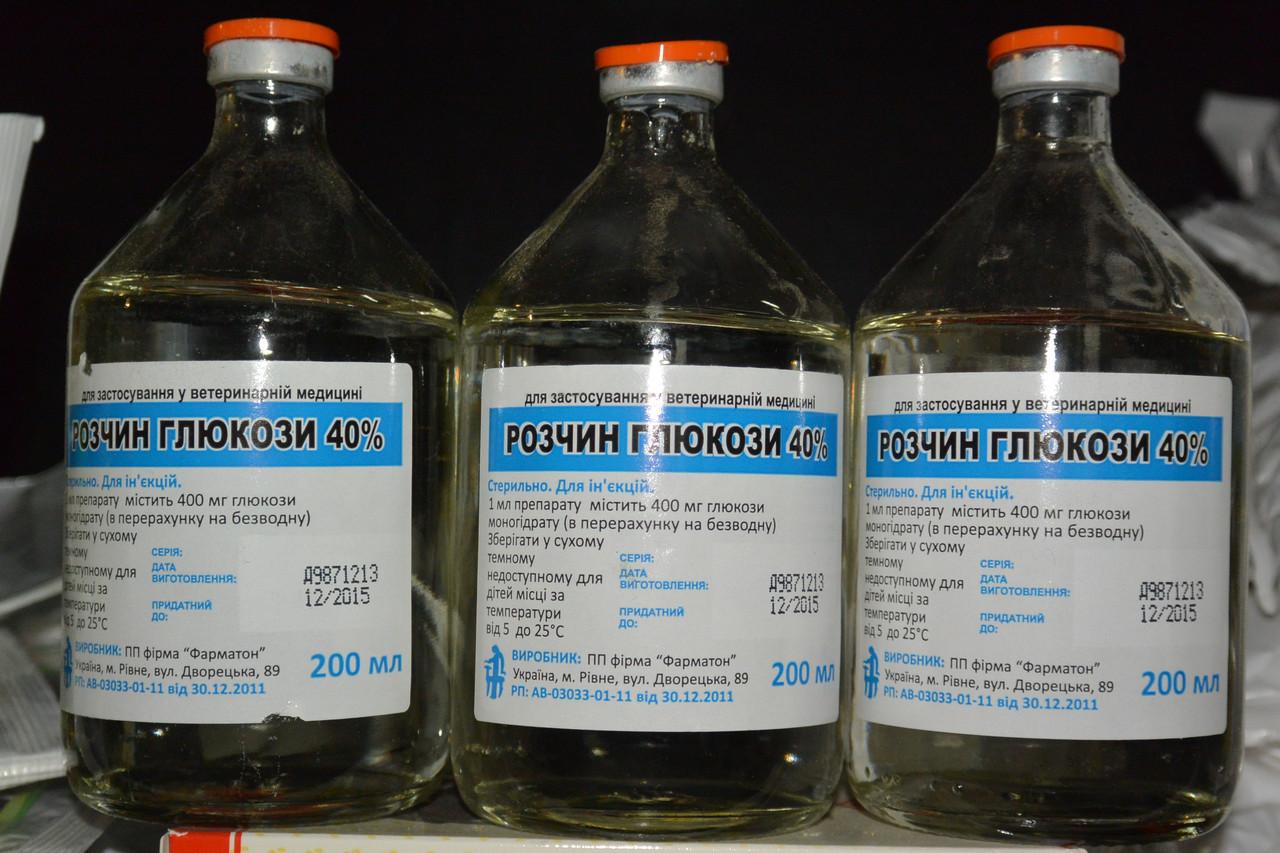 Раствор Глюкозы 40% 200,0