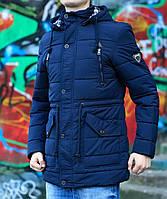 Мужская парка зимняя (темно-синяя)
