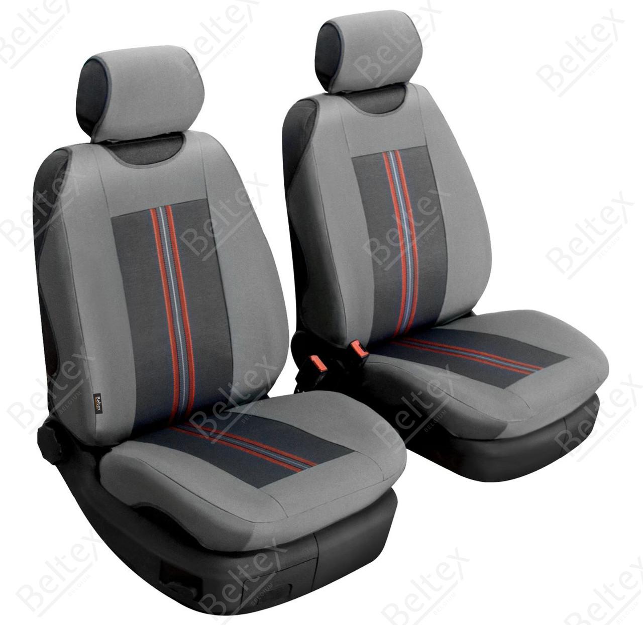 Чехлы на передние сиденья Beltex Comfort серый