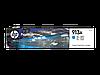 Картридж HP PageWide 913A Cyan (3K) (F6T77AE)