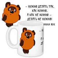 """Кружка """"Прикольные"""" (10 фото)"""