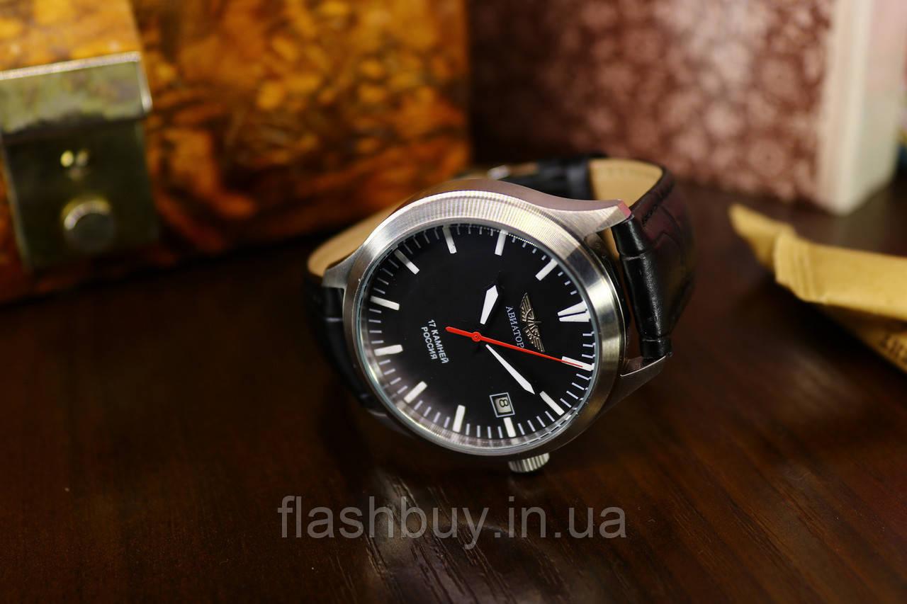 Купить часы полет в киеве часы наручные фсб заказать