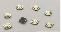 Кнопка для брелка автосигнализации тип 1