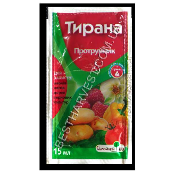 Протравитель «Тирана» 15 мл, дешевый