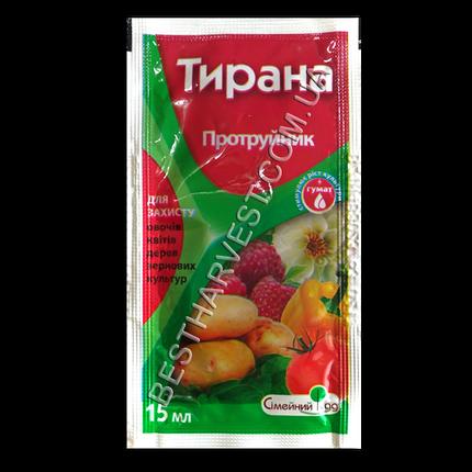 Протравитель «Тирана» 15 мл, дешевый, фото 2