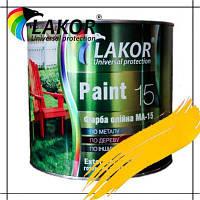 Краска масляная МА-15 желтая банка 2,5 ГОСТ 10503-71