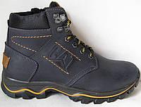 Детские зимние синие в стиле Caterpillar сапоги кожа ботинки САТ мех теплые супер качество