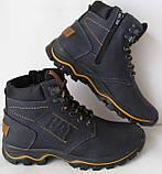 Детские зимние  в стиле Caterpillar сапоги кожа ботинки САТ мех теплые качественные черные, фото 10