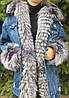 Куртка жіноча джинсова з хутром чорнобурки