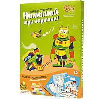 """Набор для творчества «Веселая раскраска """"Механические игрушки""""» N000164 Rosa Kids"""