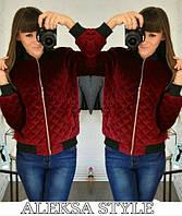 Куртка женская из стеганного бархата три цвета