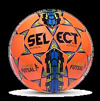М'яч для футзалу Select Futsal Attack Shiny 107343-O розмір 4