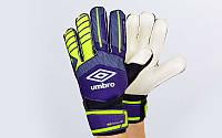 Перчатки вратарские с защитными вставками на пальцы Umbro FB-879-3 (р. 8-10)