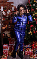"Женский зимний костюм ""Luxury"" - тройка на синтепоне большого размера 44 - 74р  электрик"
