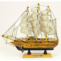 Статуэтка корабль 20 см. 300817-038