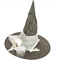 Колпак Ведьмы с белым черепом 260917-115