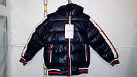 Куртка зимняя для мальчика на синтепоне и на мохре рост 98-146 см., фото 1