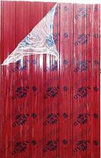 Лист гофрированный 8-ми волновой 1500х950 мм вишня