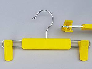 Плечики детские пластмассовые для брюк и юбок желтые, 22,5 см