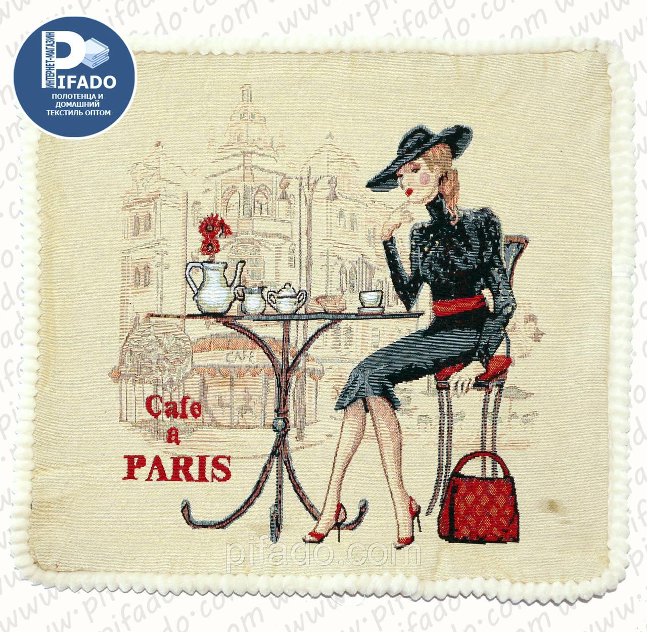 Декоративная наволочка с вышивкой кафе Париж  (гобелен) 50х50. Модель HD01