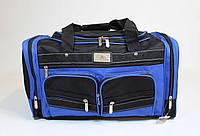 Дорожная сумка Kaiman 5004