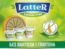 Молочні продукти без лактози