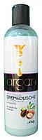 Cien гель крем для душа Argan (300 мл) Германия