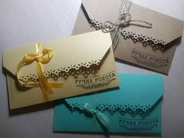 Конверты подарочные