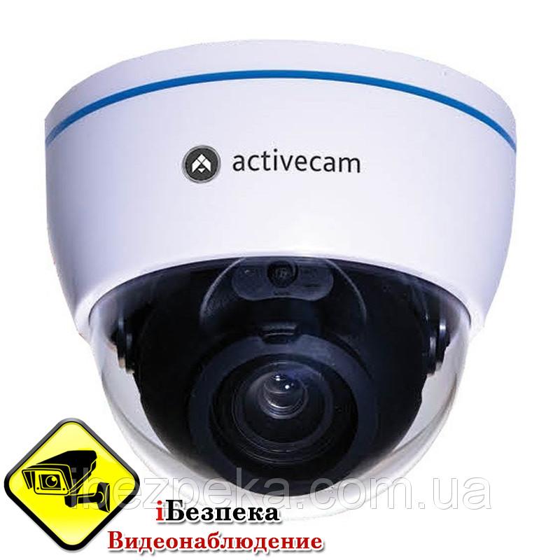 Купольная камера ActiveCAM AC-A353