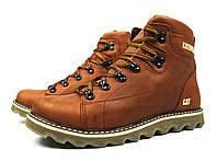 Кирпичные зимние мужские кожаные ботинки CATERPILLAR на меху ( шерсть )