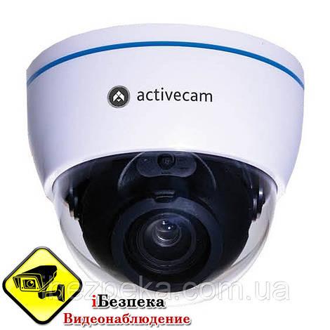 Купольная камера ActiveCAM AC-A453IR2